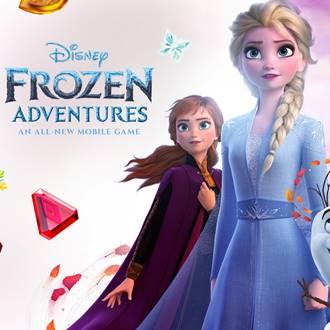 Frozen-Adventures.jpg
